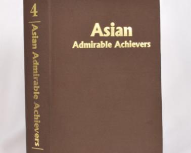 AAA Book Image